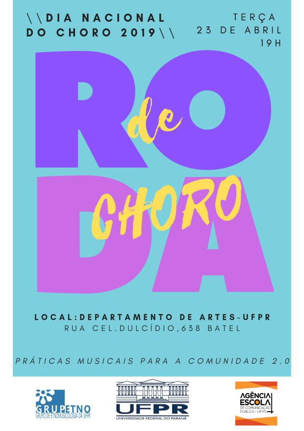 Cartaz Roda de Choro color 23 de abr no DeArtesjpg_Page1.jpg